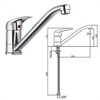 Delphis Basic Kaja Einhebel-Spültischmischer Niederdruck chrom Nr. 402509