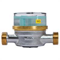 """Wasserzähler 1/2"""" QN 1,5 m³ Warm geeicht 90°C Nr. 23603"""